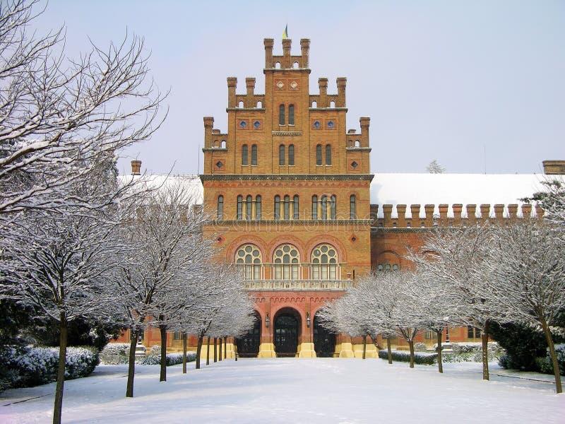 Universidad de Chernivtsi, Ucrania imágenes de archivo libres de regalías