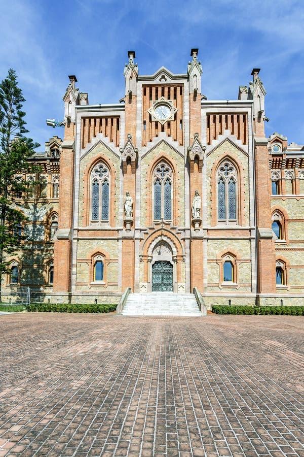Universidad de Comillas, España imagen de archivo libre de regalías