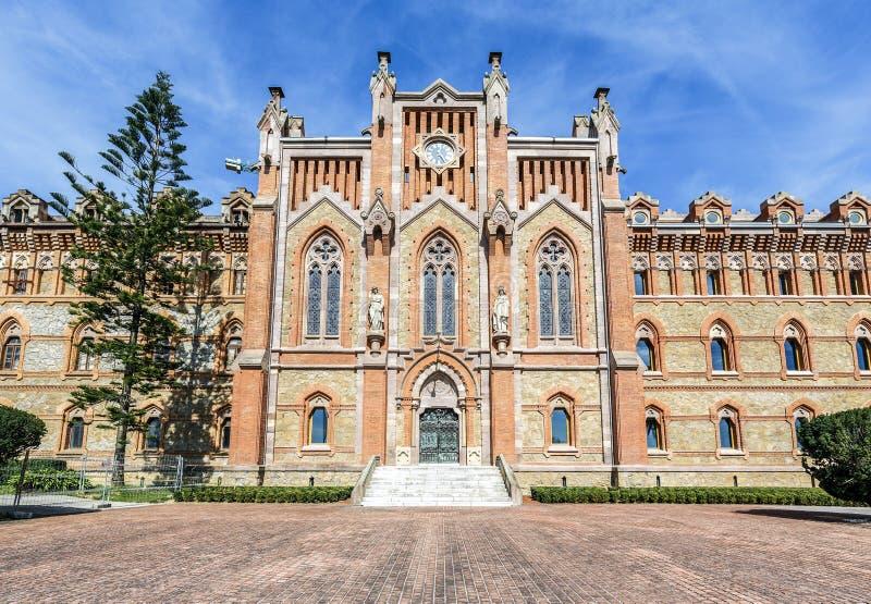 Universidad de Comillas, España foto de archivo libre de regalías