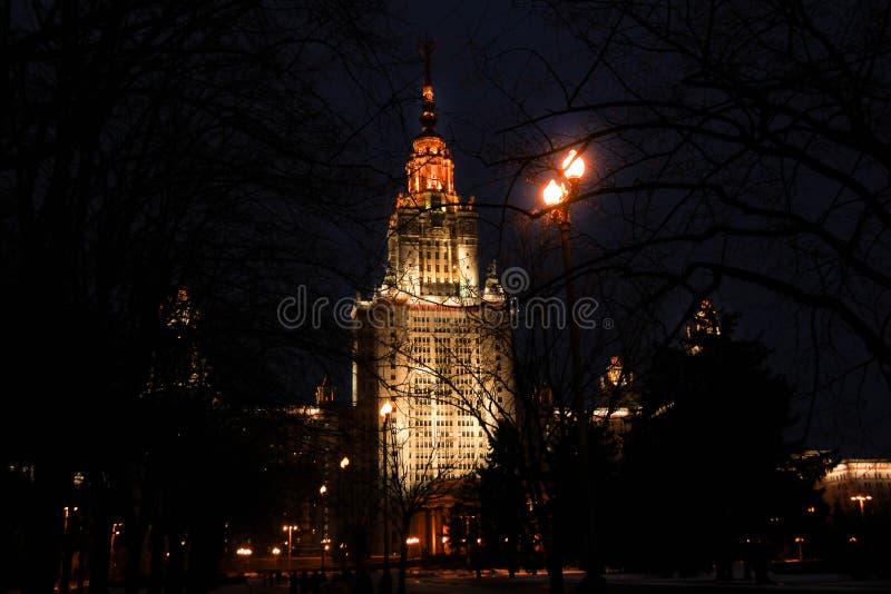 Universidad de estado de Moscú foto de archivo libre de regalías