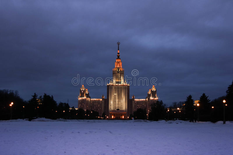 Universidad de estado de Moscú foto de archivo