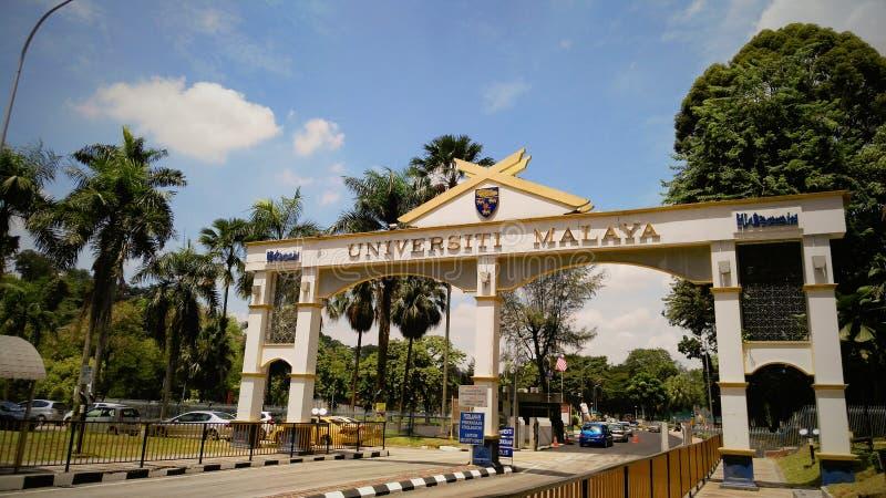 Universidad de Malaya Malaysia imagen de archivo libre de regalías