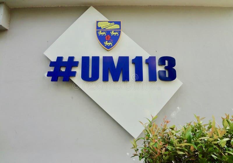 Universidad de Malaya - UM la universidad más vieja de Malasia foto de archivo libre de regalías