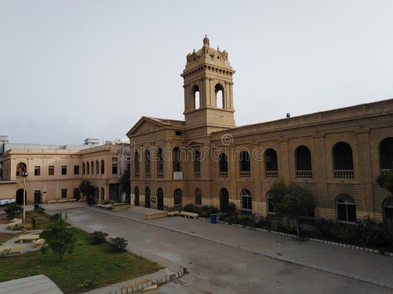 Universidad del gobierno de DJ foto de archivo