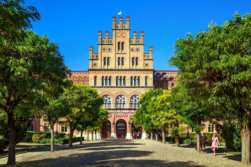 Universidad del nacional de Chernivtsi imagen de archivo