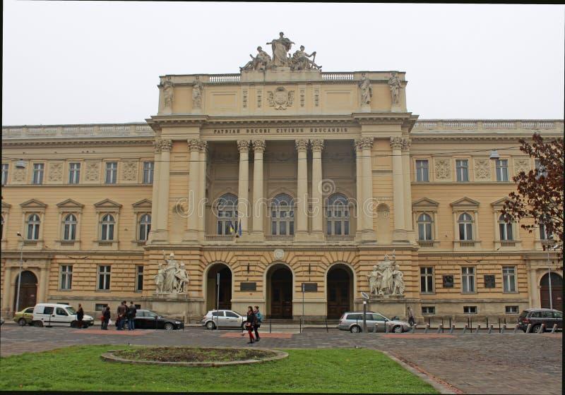 Universidad nacional de Lviv nombrada después de Ivan Franko foto de archivo