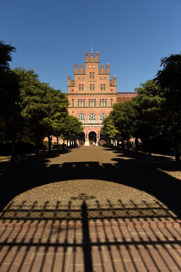Universidad nacional en Chernivtsi, residencia anterior de Ucrania de imágenes de archivo libres de regalías