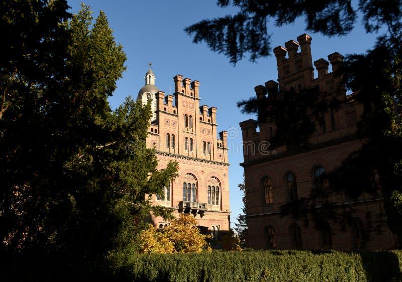 Universidad nacional en Chernivtsi, residencia anterior de Ucrania de foto de archivo
