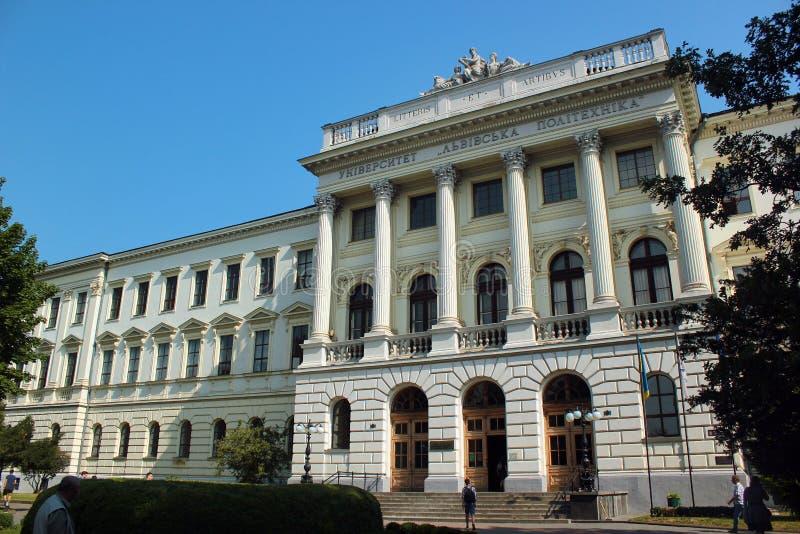 Universidad nacional politécnica de Lviv en Lviv, Ucrania imágenes de archivo libres de regalías