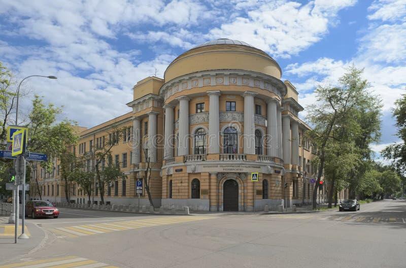 Universidad pedagógica del estado de Moscú imagen de archivo
