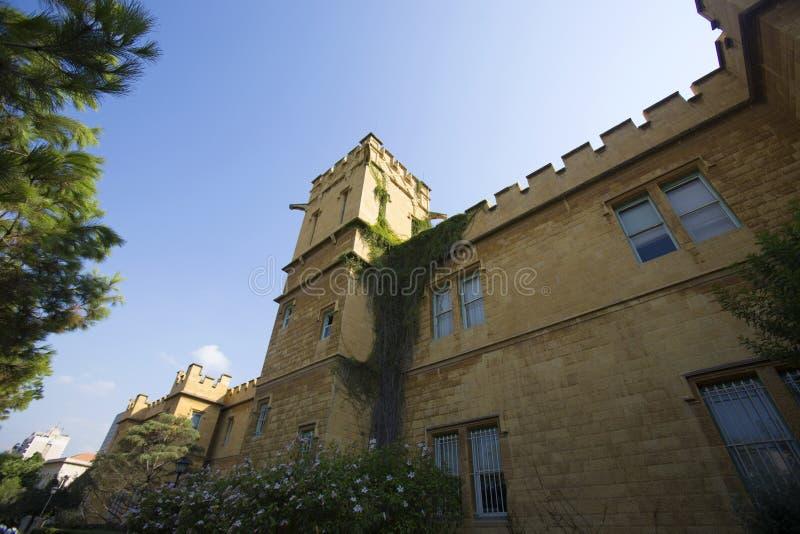 A universidade americana de Beirute é uma universidade independente em Beirute Foi fundado em 1866 Beirute - rochas do pombo fotos de stock royalty free