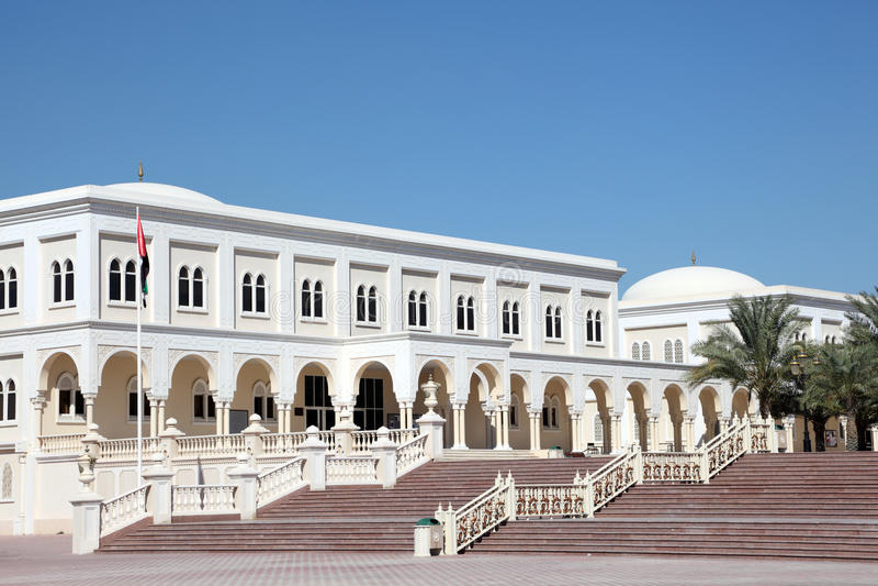 Universidade americana de Sharjah fotos de stock