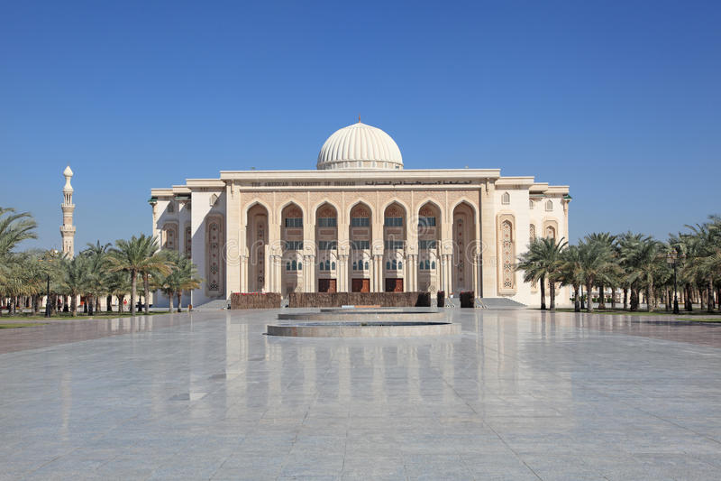 Universidade americana de Sharjah fotos de stock royalty free