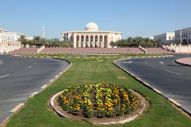 A universidade americana de Sharjah foto de stock royalty free