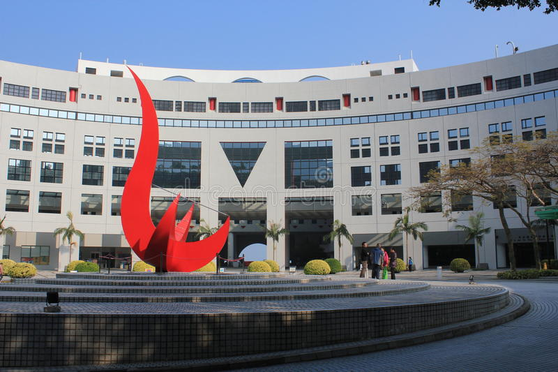 Universidade da ciência e da tecnologia em Hong Kong fotografia de stock royalty free
