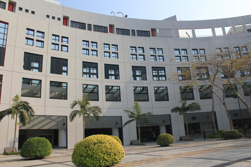 Universidade da ciência e da tecnologia em Hong Kong imagem de stock royalty free