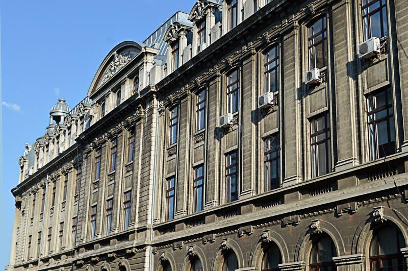 Universidade de Bucareste, Romênia fotos de stock