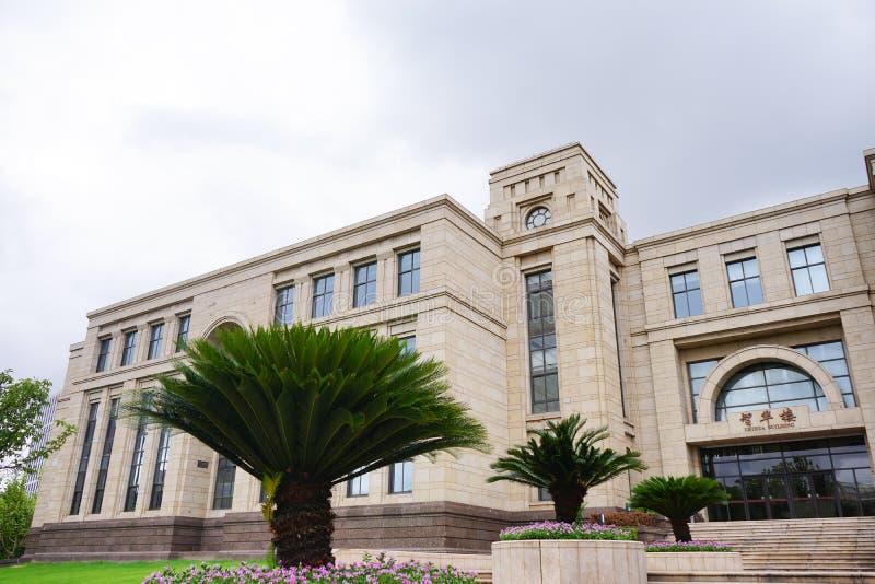 Universidade de Fudan jiangwan do cenário do terreno imagens de stock