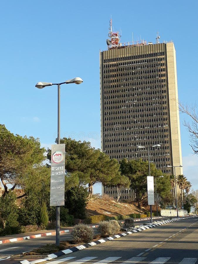 Universidade De Haifa stockfoto