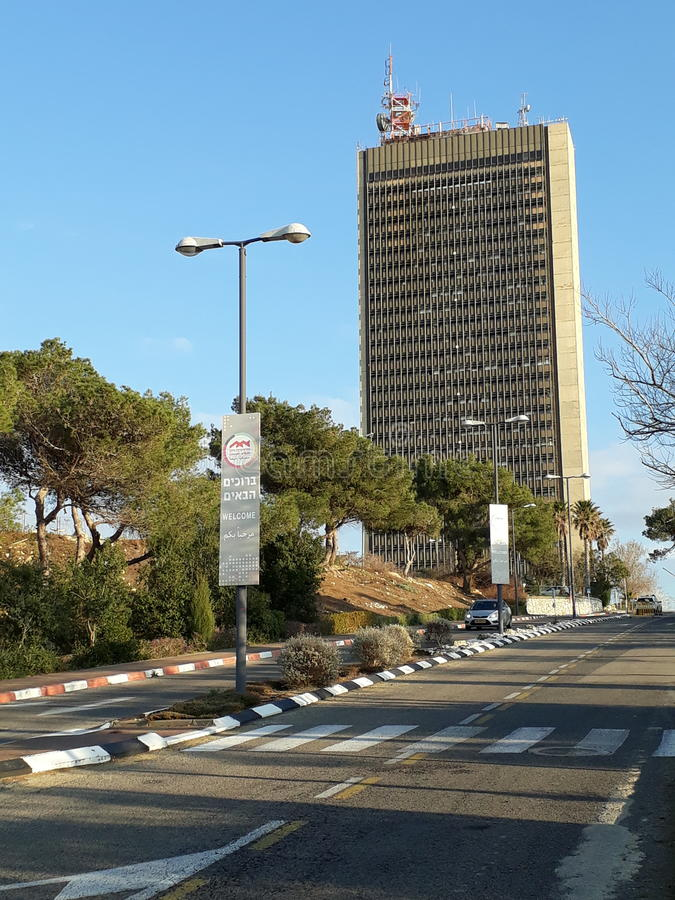 Universidade De Haifa stockfotografie