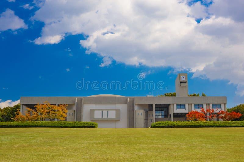 Universidade de Nagoya fotos de stock