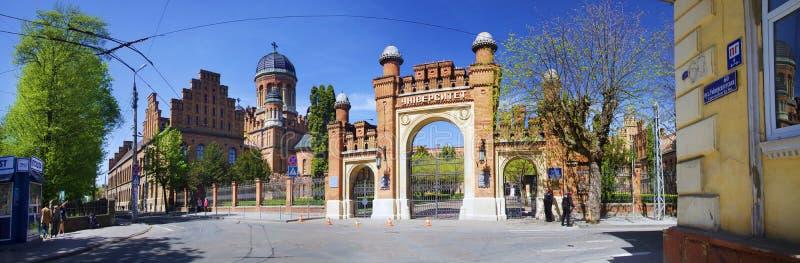 Universidade do nacional de Chernivtsi imagem de stock royalty free