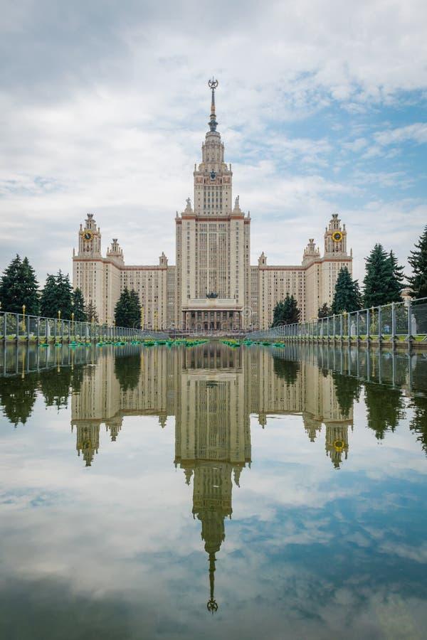 Universidade estadual de Moscou em Moscou, Rússia fotos de stock