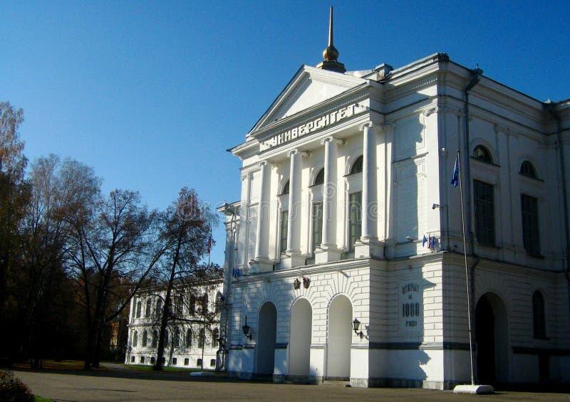 Universidade estadual de Tomsk imagem de stock