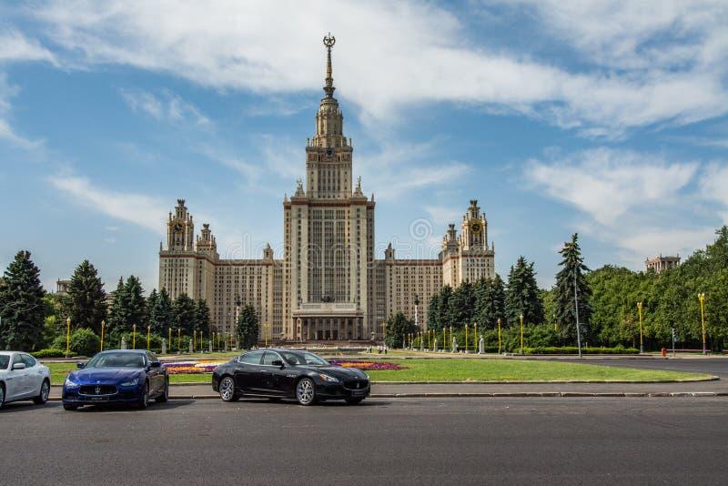 Universidade estadual MSU de Lomonosov Moscou fotografia de stock