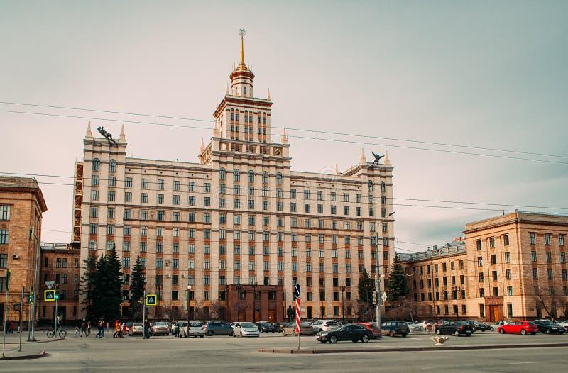 Universidade estadual sul de Ural fotos de stock