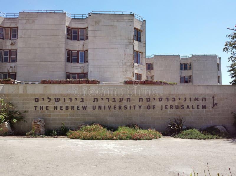 Universidade hebreia do Jerusalém foto de stock royalty free