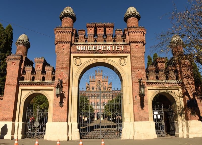 Universidade nacional em Chernivtsi, residência anterior de Ucrânia de imagem de stock