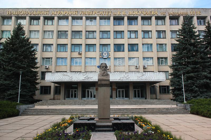 Università agricola nazionale di Harkìv nominata dopo Vasily Dokuchayev a Harkìv, Ucraina fotografia stock libera da diritti
