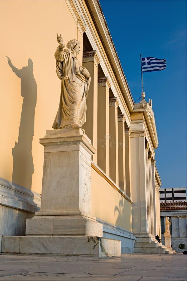 Università, Atene fotografia stock libera da diritti