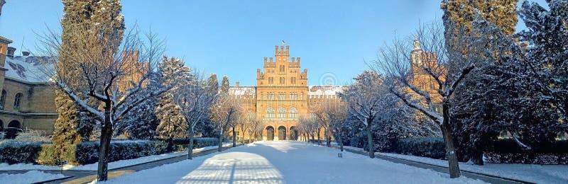 Università del cittadino di Yuriy Fedkovych Chernivtsi fotografia stock libera da diritti