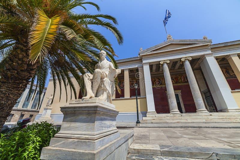 Università di Atene, Grecia fotografie stock libere da diritti