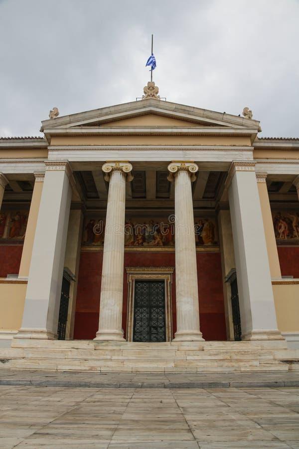 Università di costruzione centrale di Atene fotografie stock