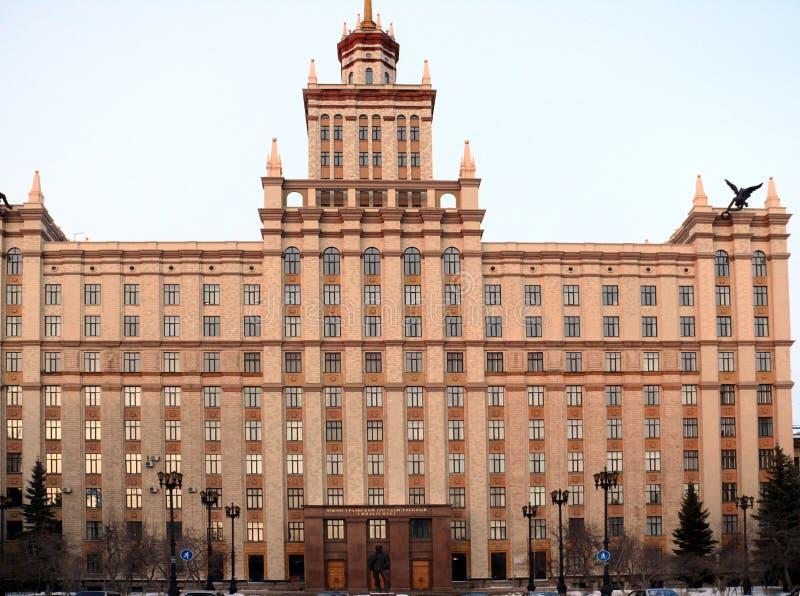 Università di governo di Sud-ural immagine stock