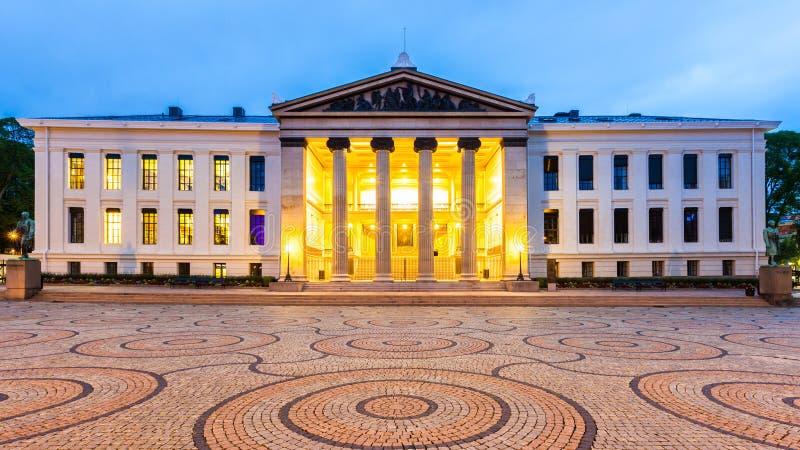Università di Oslo fotografie stock libere da diritti