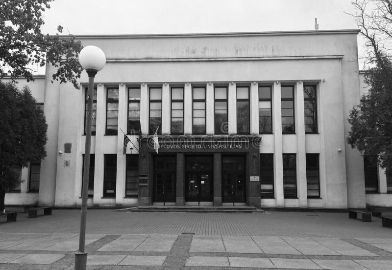 Università di sport della Lituania fotografia stock