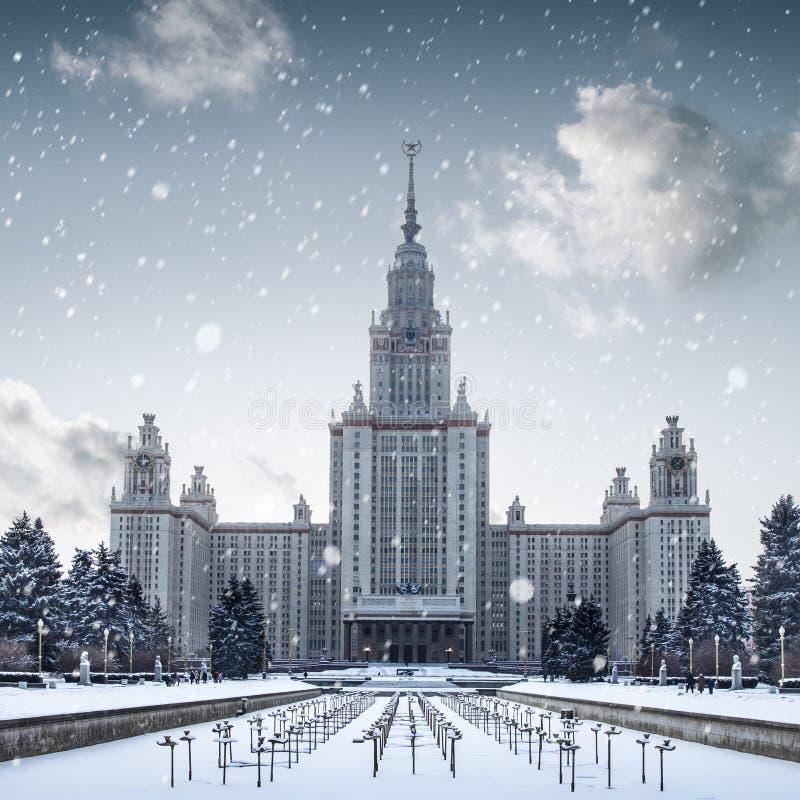 Università di Stato di Lomonosov Mosca, Russia immagine stock libera da diritti