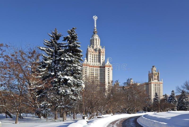 Università di Stato di Mosca Mosca, Russia immagine stock libera da diritti