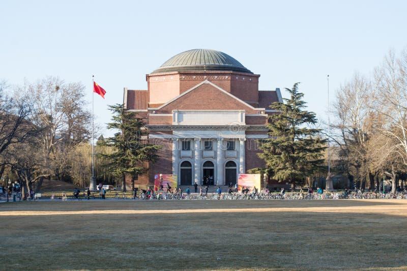 Università di Tsinghua immagine stock libera da diritti