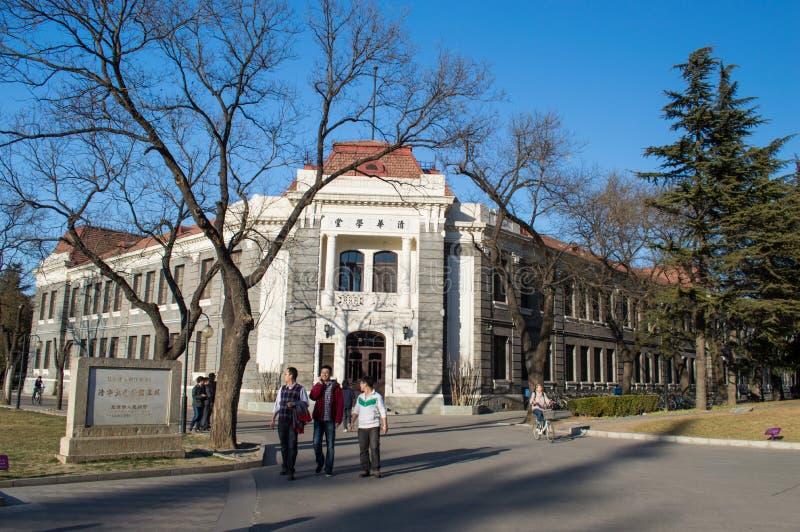 Università di Tsinghua fotografie stock