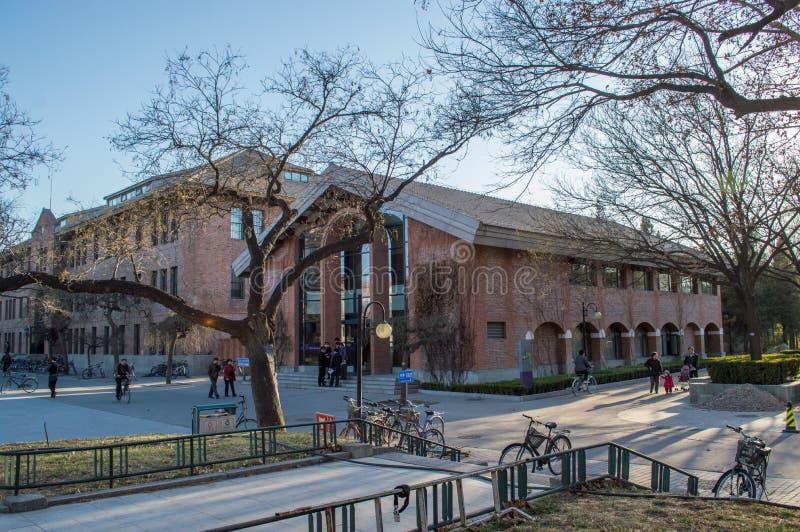 Università di Tsinghua fotografia stock libera da diritti