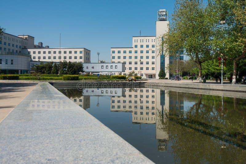 Università tecnologica Qu Jiang Campus Building di Xi'an per arte fotografie stock libere da diritti