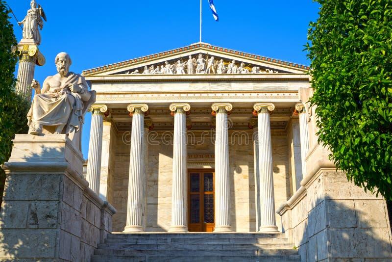 Universität von Athen lizenzfreies stockbild