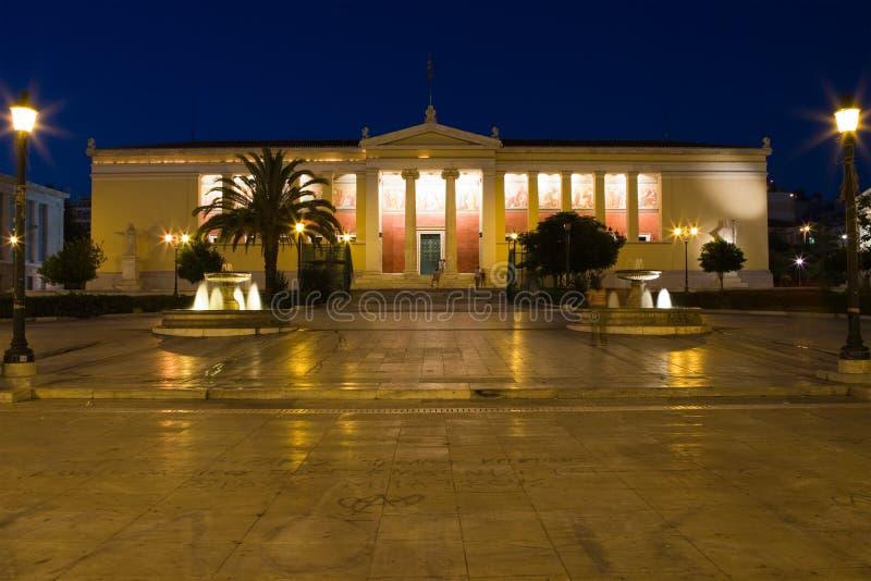 Universität von Athen bis zum Night lizenzfreies stockfoto