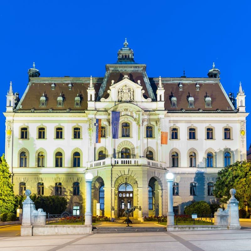 Universität Von Ljubljana, Slowenien, Europa. Lizenzfreie Stockfotografie
