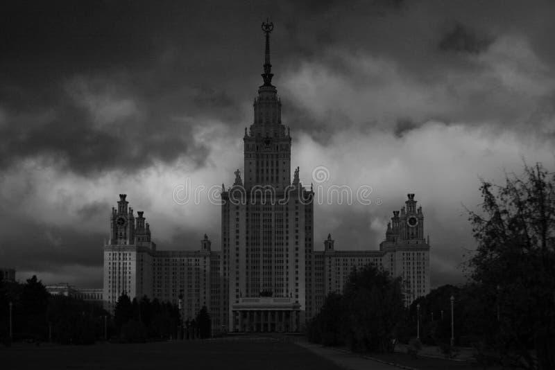 Université de l'Etat de Lomonosov Moscou image libre de droits